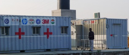 ehc_container (1)_0